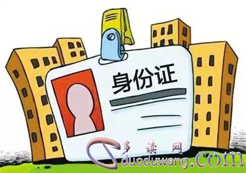 src=http___www.legaldaily.com.cn_index_article_images_2017-02_13_d43d7ecb6d121a0ba4a401.jpg&refer=http___www.legaldaily.com.jpg